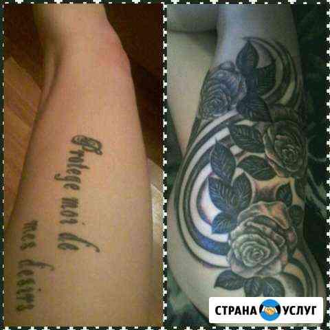 Татуировка Екатеринбург
