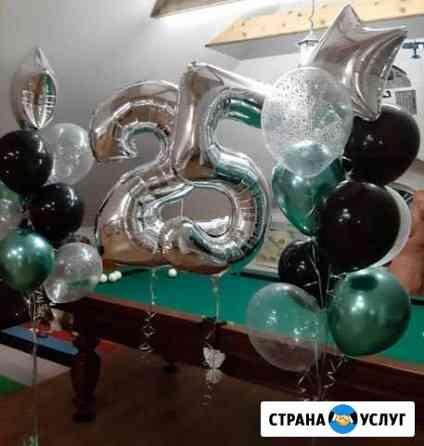 Доставка гелиевых шариков Апрелевка