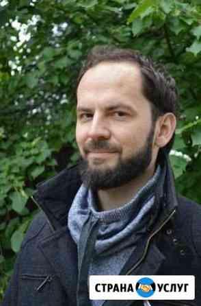 Репетитор по английскому языку (профессионал) Санкт-Петербург