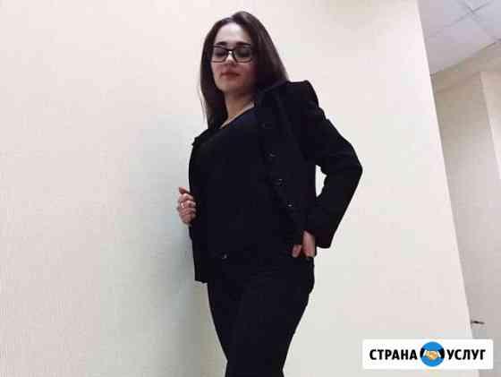 Репетитор по английскому языку Санкт-Петербург