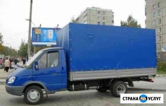 Грузовые перевозки на автомобиле Газель Саранск