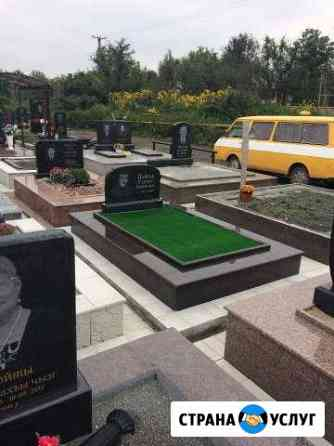 Укладка плитки. Работы на кладбище Владикавказ