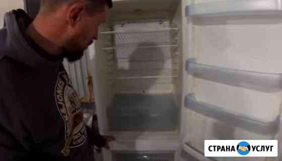 Ремонт холодильников,стиральных машин на дому Тюмень