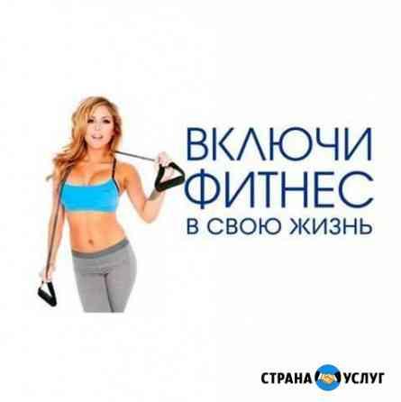 Тренировки онлайн Калининград