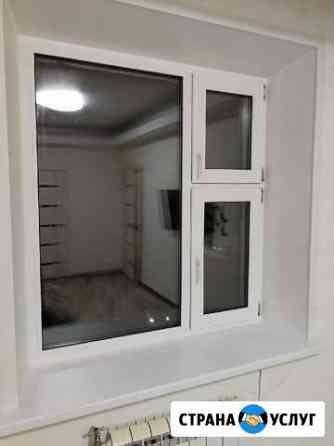 Окна пвх Ноябрьск