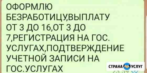 Пособия до 3-х,от 3 до 7,от 3 до 16 и другое Грозный
