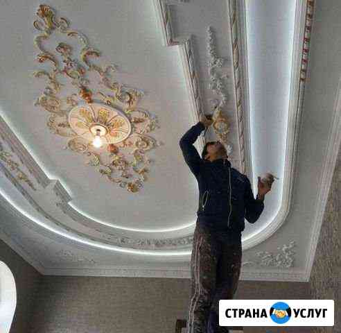Ремонт квартир и домов под ключ Каспийск