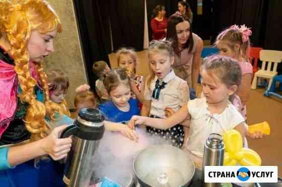Крио Шоу на детский праздник аниматоры Екатеринбург