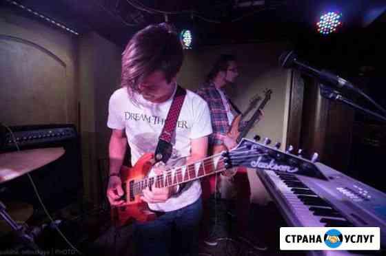 Уроки игры на всех видах гитар Екатеринбург