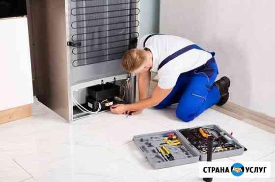 Ремонт холодильников, ст/машин, телевизоров и др Вад