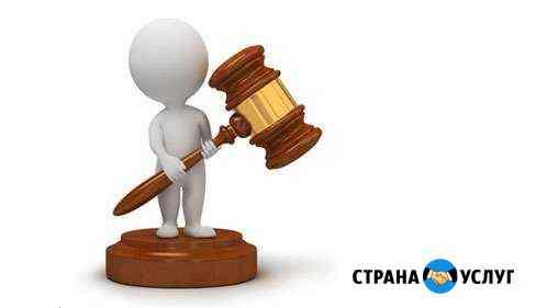 Помощь и участие в закупках по 44-фз и 223-фз Ханты-Мансийск