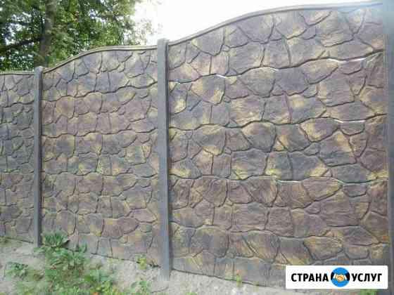Изготовление и установка заборов Брянск