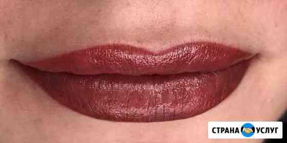 Перманентный макияж бровей, губ, стрелки Севастополь