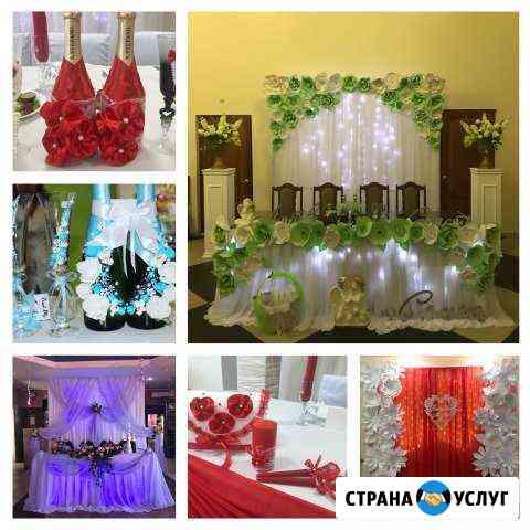 Оформление свадеб и детских праздников Волжский