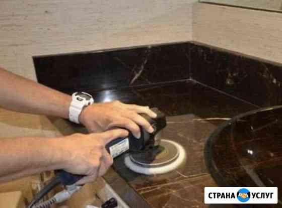 Полировка царапин и очистка стеклокерамики Самара