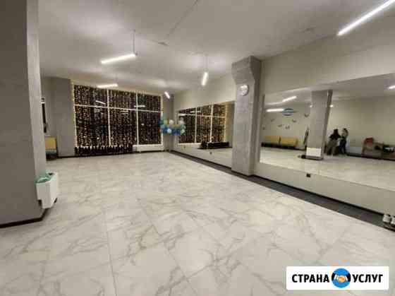 Почасовая аренда зала Воронеж