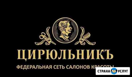 Курсы маникюра и педикюра Новосибирск
