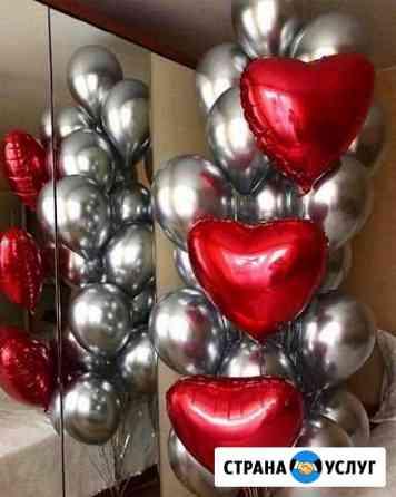 Гелиевые шары, круглосуточная доставка Краснодар