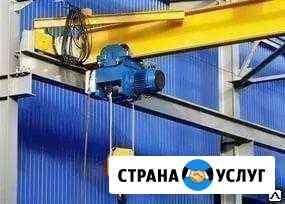 Электромеханик-Ремонт промышленного оборудования Уфа