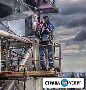 Сварочные работы Псков
