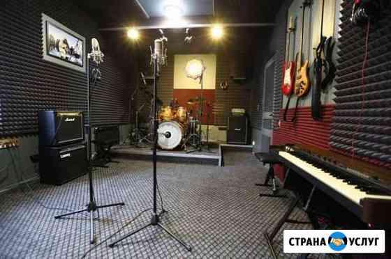 Репетиционная база - студия звукозаписи Ханты-Мансийск
