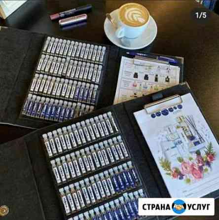 Essens духи работа Барнаул