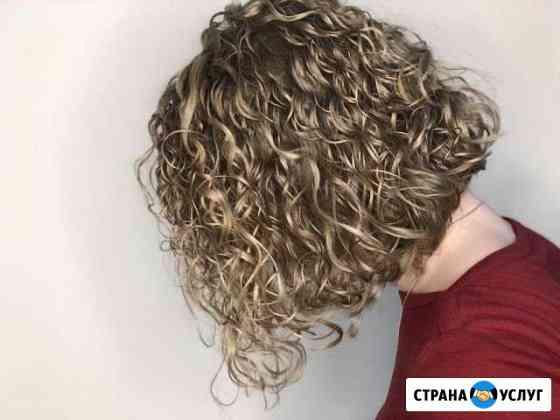 Биозавивка волос эксклюзивно Санкт-Петербург