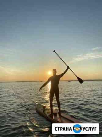 Прокат sup-surf Новосибирск