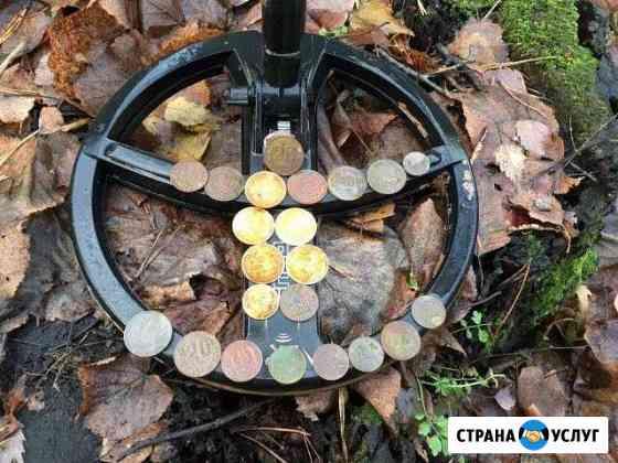 Аренда металлоискателя, Поиск металлоискателем Сочи