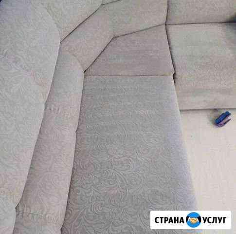 Химчистка дивана Челябинск