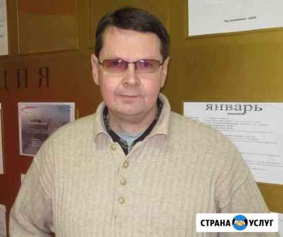 Репетитор по физике Пермь