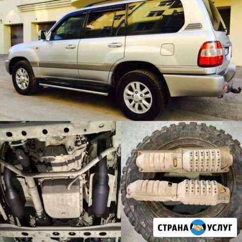 MC garage Сварка Здесь, выхлопные системы, аргон Хабаровск