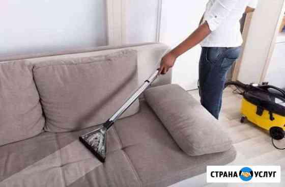 Химчистка ковров мебели Казань