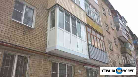 Балконы и лоджии Ярославль