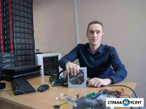 Ремонт Компьютеров Восстановление Данных С Флешки Таганрог