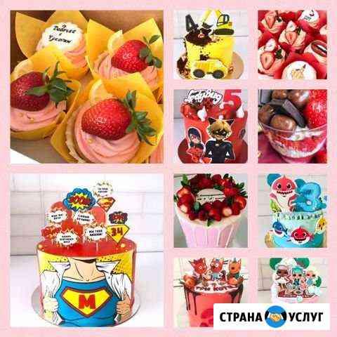 Торты на заказ Красноярск
