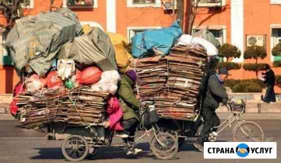 Поможем вывезти Курск