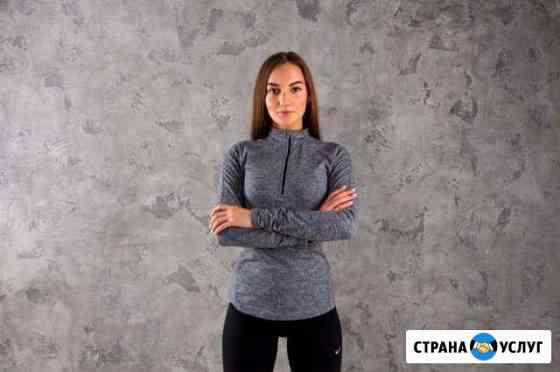 Персональный фитнес-тренер Санкт-Петербург