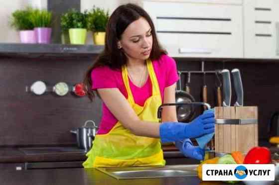 Домработница Ульяновск