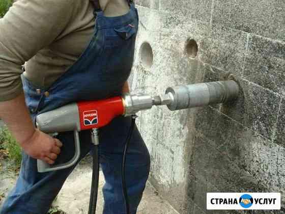 Бурение стен, прокол грунта, долбление шлиф бетона Бугуруслан