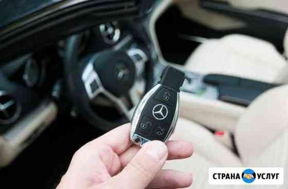 Ключи, диагностика, онлайн и чиптюниг Mercedes Сыктывкар