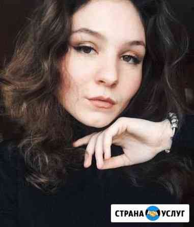 Репетитор по английскому языку Псков