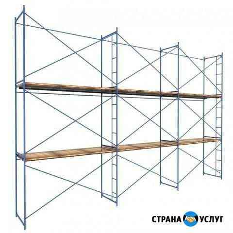 Леса строительные Рубцовск