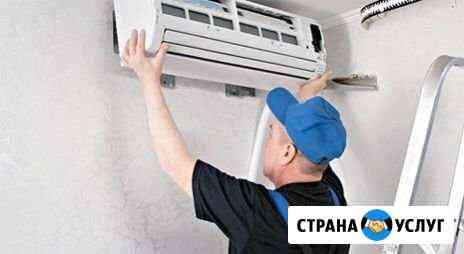 Монтаж и обслуживание кондиционеров Каменск-Уральский