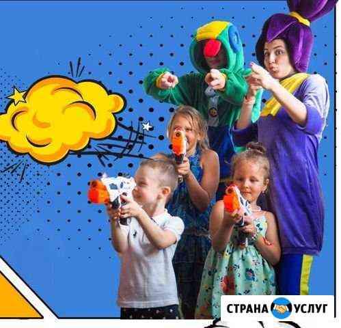 Аниматоры на праздник Орехово-Зуево