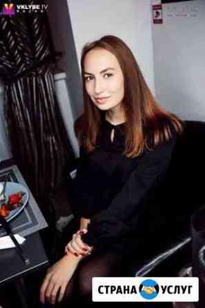 Репетитор по математике, подготовка к огэ Казань