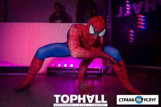 Аниматоры Человек паук, Дэдпул, Бэтмен и другие Москва