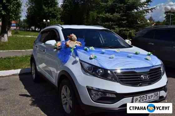 Авто с водителем на свадьбу Пенза