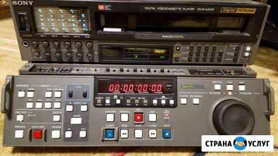 Оцифровка видео- аудиокассет и киноплёнок Воронеж