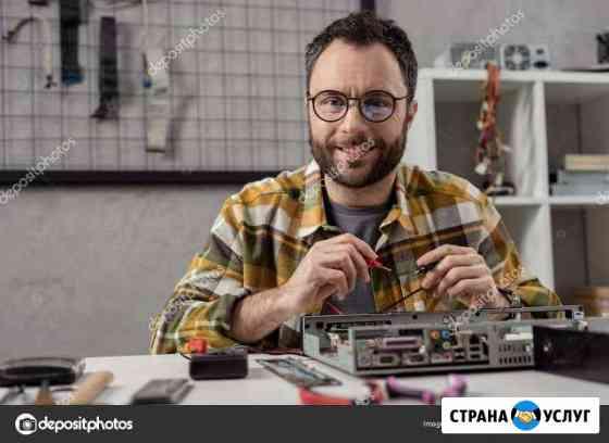 Ремонт компьютеров на дому установка Windows Барнаул